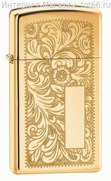 Зажигалка ZIPPO Slim® Venetian® с покрытием High Polish Brass, латунь/сталь, 30x10x55 мм. Арт.  1652B